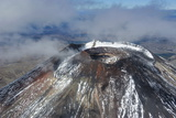 Aerial of the Crater of Mount Ngauruhoe  Tongariro National Park  North Island