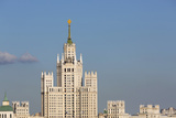 Moscow Skyline with Stalanist-Gothic Skyscraper  Moscow  Russia  Europe