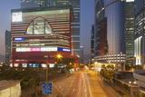 Megabox Shopping Mall and Entreprise Square Three at Dusk  Kowloon Bay  Kowloon