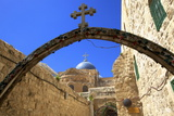 Ethiopian Monastery and Church of the Holy Sepulchre  Old City  Jerusalem  Israel  Middle East