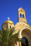 Orthodox Church of St John the Baptist  the Baptism Site of Jesus  Bethany  Jordan  Middle East