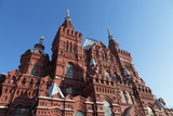 The Historical Museum on Red Square  UNESCO World Heritage Site  Moscow  Russia  Europe