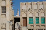 Islamic Cultural Centre  Waqif Souq  Doha  Qatar  Middle East