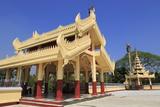 Maha Wizaya Pagoda  Yangon (Rangoon)  Myanmar (Burma)  Asia