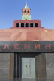 Lenin's Tomb in Red Square  UNESCO World Heritage Site  Moscow  Russia  Europe