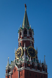 Low Angle View of the Spasskaya Tower  Kremlin  Red Square  Moscow  Russia