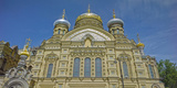Low Angle View of a Church  Metochion of Optina Monastery  St Petersburg  Russia