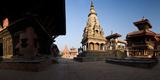 Chyasin Mandir at Durbar Square  Bhaktapur  Nepal