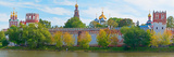 Novodevichy Convent and Cathedral of Our Lady of Smolensk Along Moskva River  Moscow  Russia