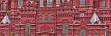 Low Angle View of a Museum  State Historical Museum  Red Square  Moscow  Russia