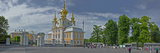 Church of Peterhof Grand Palace  Petrodvorets  St Petersburg  Russia