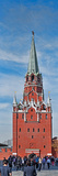 Tourists at Trinity Tower  Kremlin  Moscow  Russia