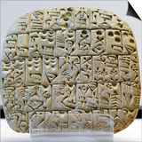 Sumerian Contract Written in Pre-Cuneiform Script