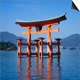 Torii Gate Shrine  (Itsukushima-Jingu Miya Jima)  Japan