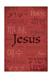 Jesus World Languages - Inspirational