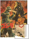 Japanese Movie Poster - Godzilla Vs the Smog Monster