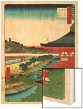 Pagoda of Zojoji  Akabane