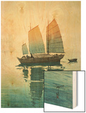 Morning  from a Set of Six Prints of Sailing Boats
