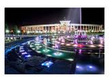 Dendra Park Almaty Kazakhstan