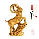 2015 is Year of the Goat Gold Chinese with Calligraphy Mean Happy New Year Translation: Sheep  Goa