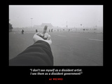 Tiananmen B