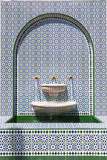 Oman  Muscat Ornate Fountain  Asma Bint Alawi Mosque