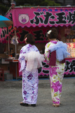 Women in Traditional Clothing During the Obon Festival