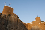 Al-Mirani Fort  Muscat  Oman  Middle East