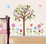 Pretty Pastel Garden