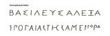 Inscriptional Letter Calligraphy