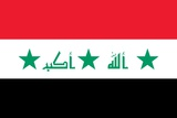 Flag of Iraq  Historic (Up to 2008)