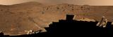 Mcmurdo Panorama of Mars