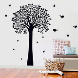 Shiny Tree Wall Decal