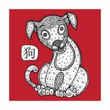 Chinese Zodiac Animal Astrological Sign Dog