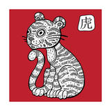 Chinese Zodiac Animal Astrological Sign Tiger