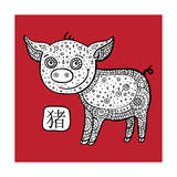 Chinese Zodiac Animal Astrological Sign Pig
