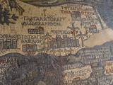 Madaba Mosaic Map West Bank of River Jordan  542-570