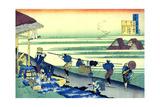 From the Series Hundred Poems by One Hundred Poets: Minamoto No Tsunenobu  C1830