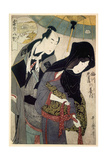 The Lovers  Chubei and Umegawa  Late 18th-Early 19th Century