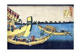 From the Series Hundred Poems by One Hundred Poets: Kiyowara No Fukayabu  C1830