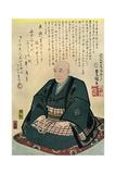 Memorial Portrait of Hiroshige  1858