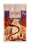 A Paradise Garden  Persian Miniature  C1300