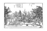 Cha-Na-Yu  Garden in Kioto  1886