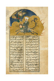Prophet Muhamma's Mystical Ascension to Heaven on the Winged Horse Buraq  1388