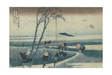 Ejiri in the Suruga Province (From the Series Thirty-Six Views of Mt Fuj), C. 1830 Giclée par Katsushika Hokusai