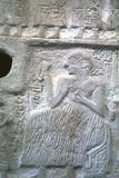 Ur-Nanshe  King of Lagash  Sumeria  C2500 Bc