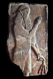 Priest with a Branch of Pomergranate Tree  722-705 BC