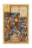 The Ascent of Prophet Muhammad into the Heaven  C 1580