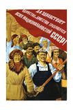 Soviet Political Poster  1934