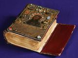 The Alaverdi Gospels  1054